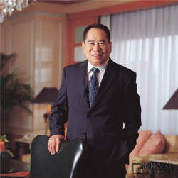 Henry Sy, SM Investments founder