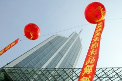 Family offices set to grow in Asia-Pacific